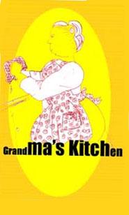 grandma_s_kitchen_logo.jpg